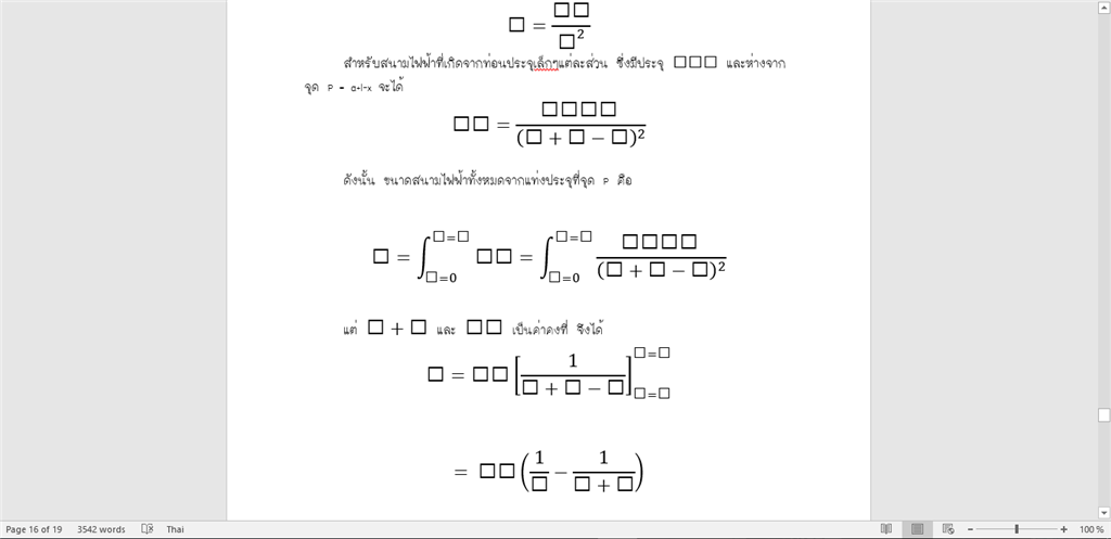 Word 2016 Equation Display Problem Microsoft Community