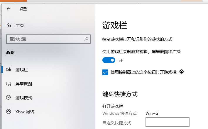 windows 10 教育 版 庎&g