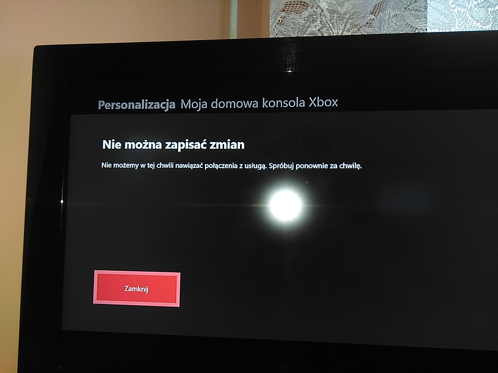 I can't set up the Home Console [IMG]