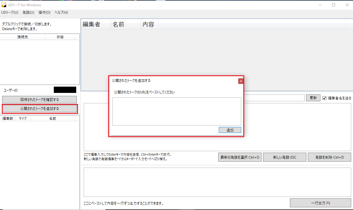 System.ArgumentException selecting item in a ListView
