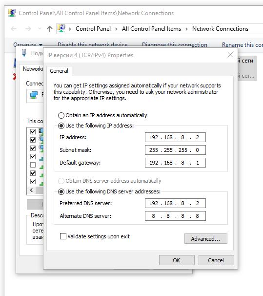 USB Modem not working after Windows insider update OS build 16226