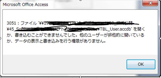 MS Access2007 Error 3051 - Microsoft Community