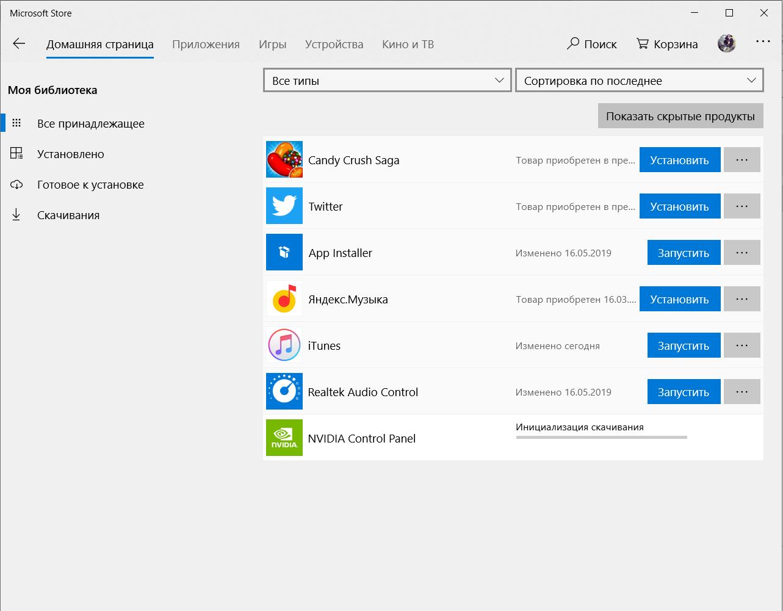 Microsoft Store - Microsoft Community