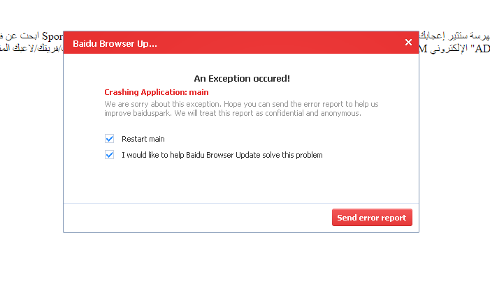 please help me about this issue (crashing application :main