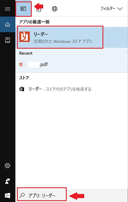 gmail pdf ダウンロード できない e3 80 80開く