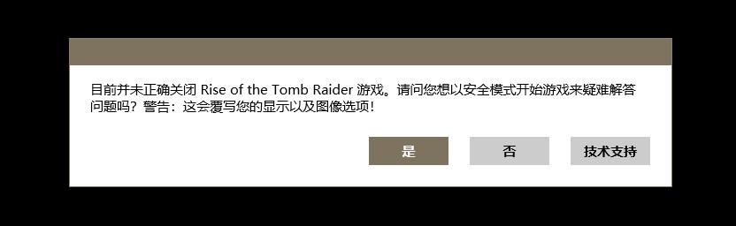 古墓丽影崛起  [Edit - Translation] - Tomb Raider Rise [IMG]