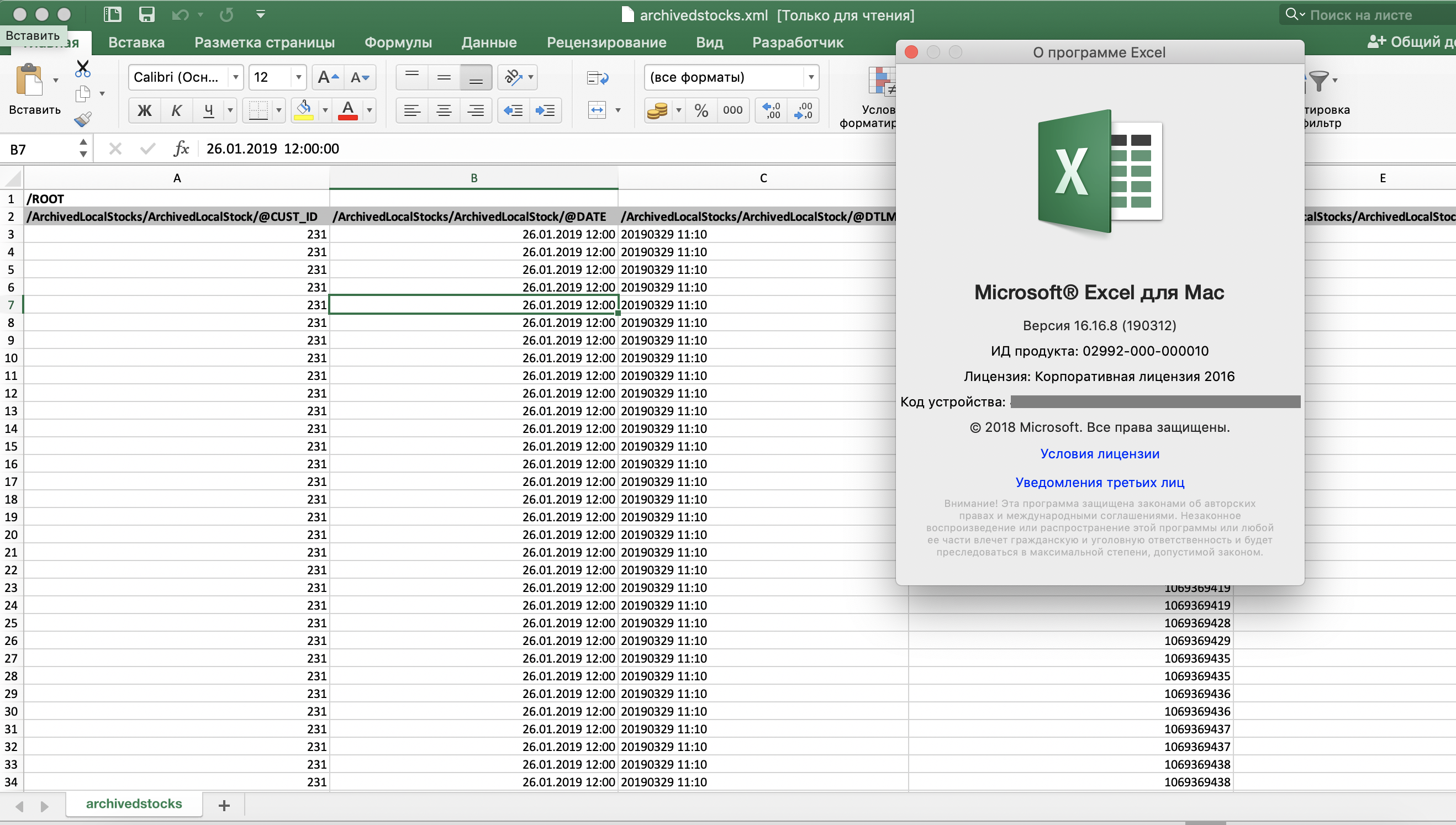 how to open xml file in excel mac