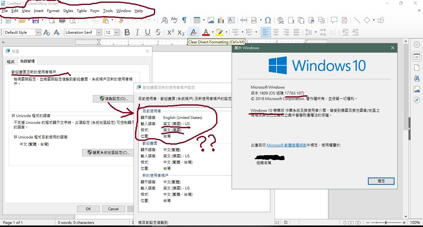 windows 10 多 國 語言 包