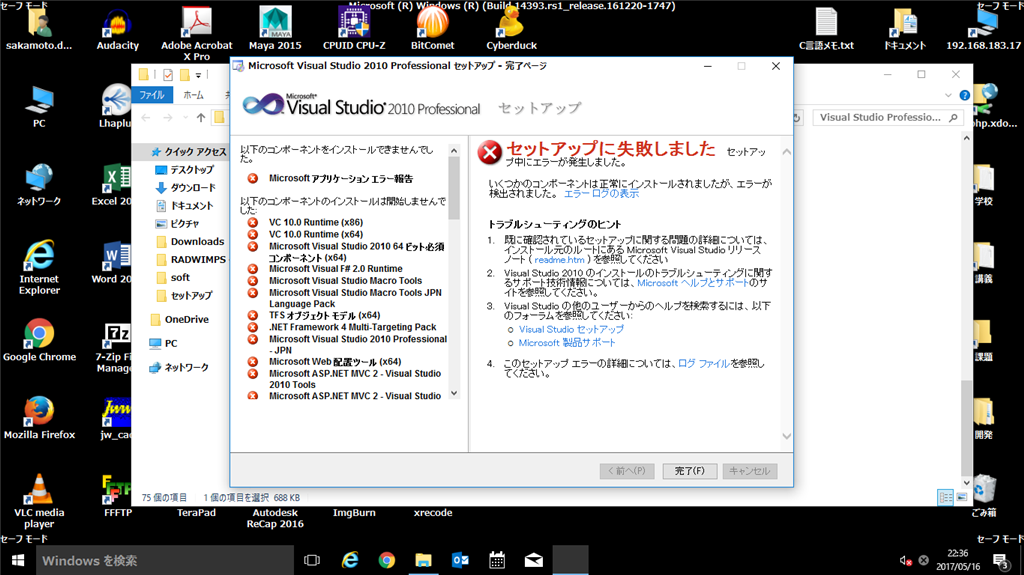 Visual Studio サブスクリプション