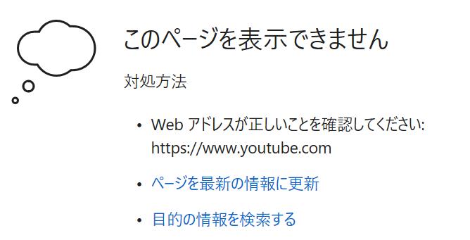 youku 見れ ない firefox