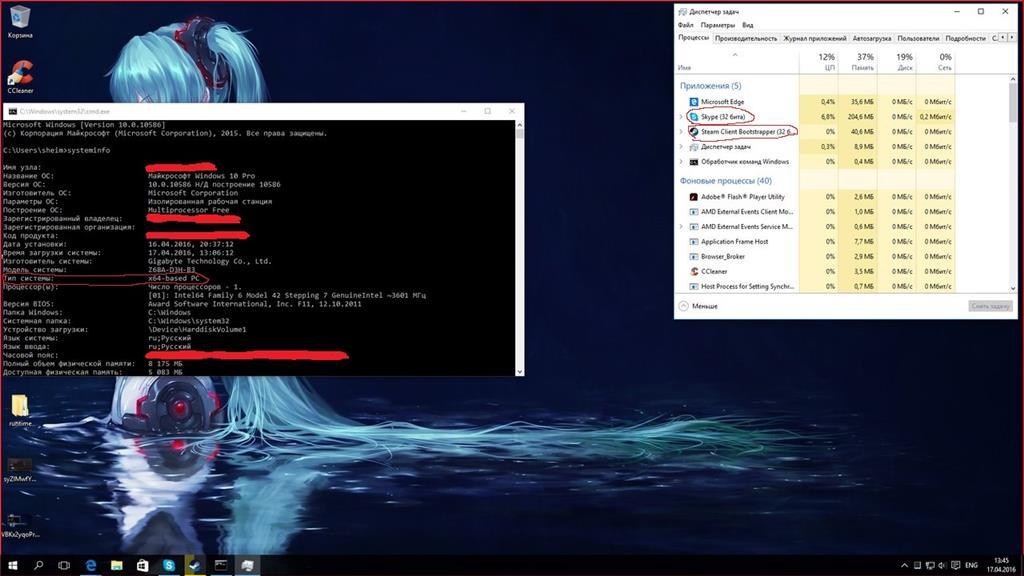 У меня стоит Windows 10 Pro 64 bit ,но в диспетчере задач пишет что -  Microsoft Community