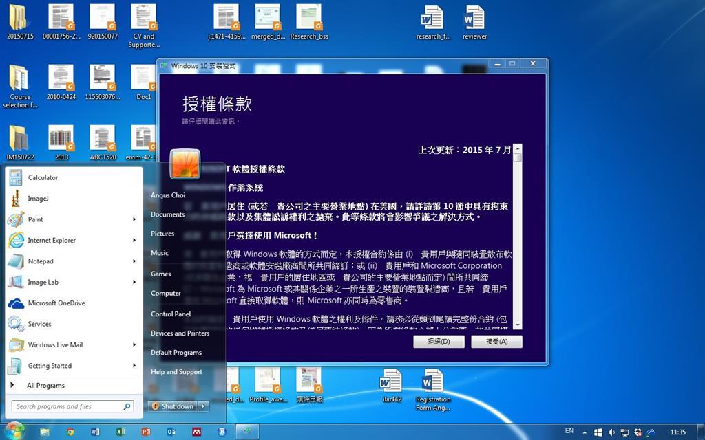 Wrong Language Interface For Upgrading - Microsoft Community