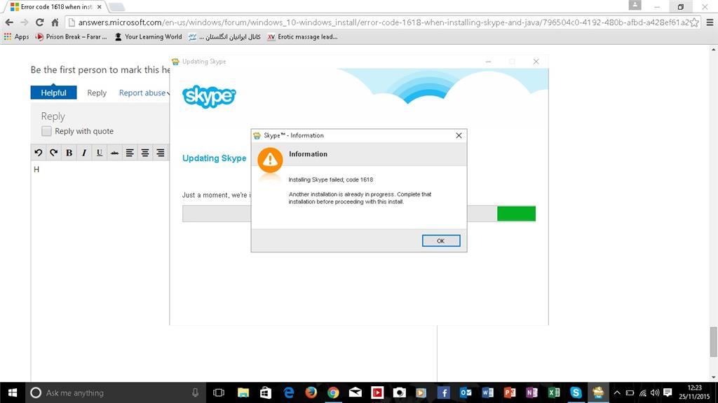 Error code 1618 when installing Skype and Java, windows 10