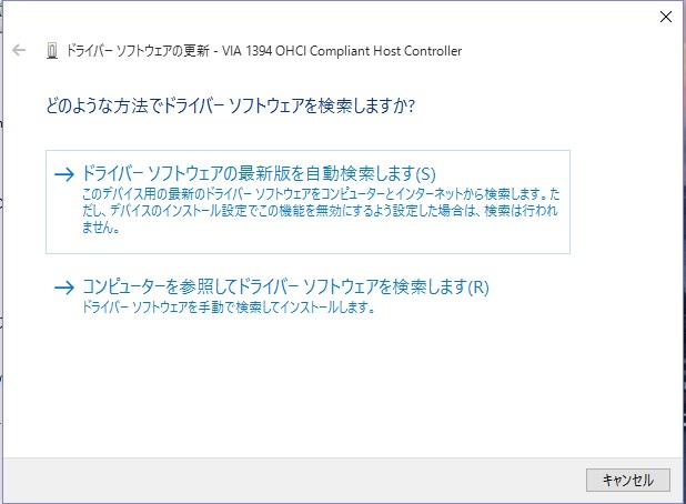 IEEE 1394 Controller ドライバダウンロード- ソフト …
