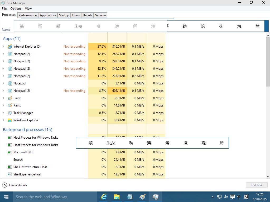 [微软输入法3.0下载][新]微软输入法3.0下载_乐乐软件园_新浪博客