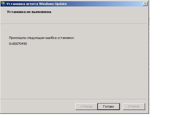 Windowsupdatediagnostic Diagcab