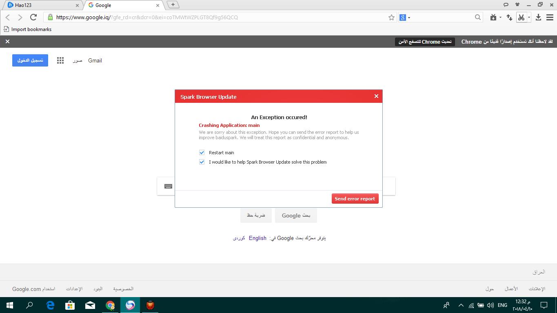 problem crashing application main baidu browser in windows 10 please