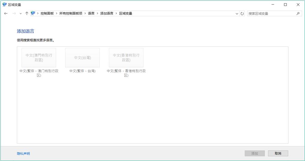 win7 繁體 中文 旖