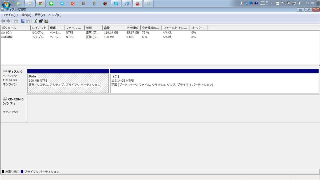 の システム 済み を パーティション 更新 した 予約 で できません で 修正エラーのWindows 10は、システム予約パーティションを更新できませんでした