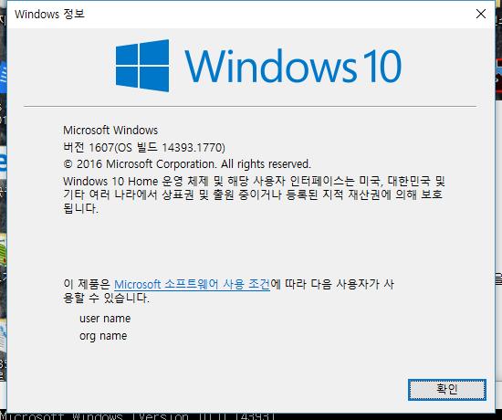 윈도우 10 코드 0x80070005 오류 - Microsoft 커뮤니티