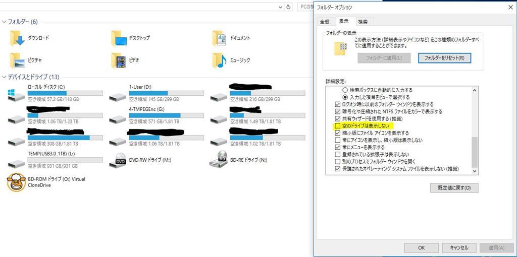 [Windows 10] - マイクロソフト コミュニティ