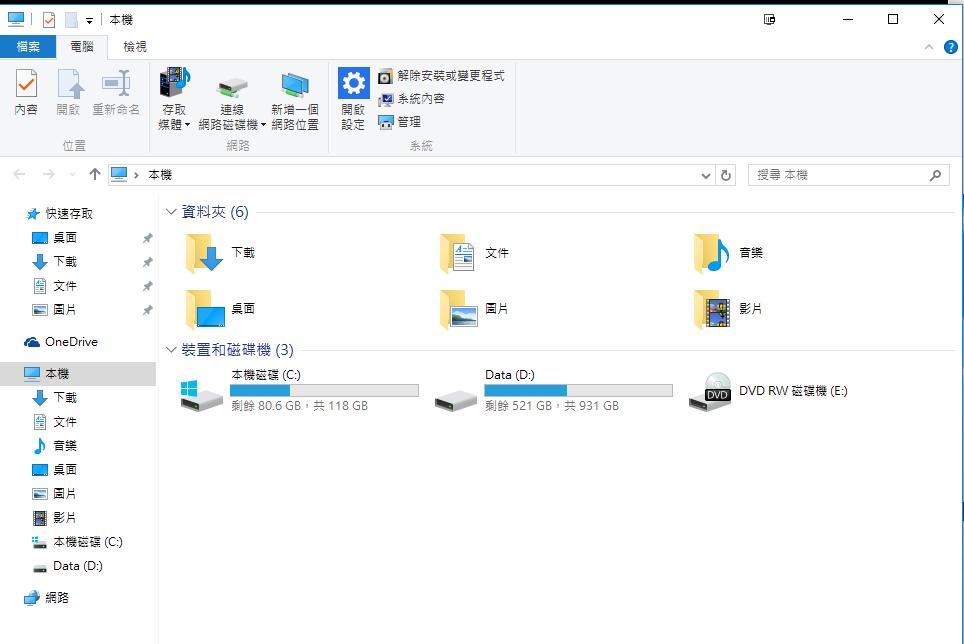 Windows 10 -10240 Right click the