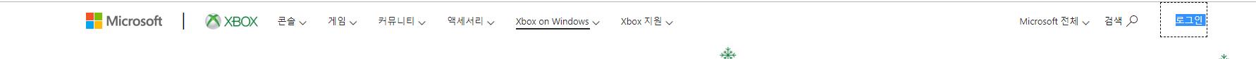 xbox 사이트에서 로그인 버튼을 눌러도 아무런 반응이 없습니다.[mod ... [IMG]
