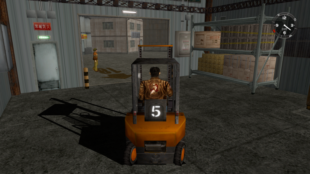 Shenmue: A 5 episodic game theory [IMG]