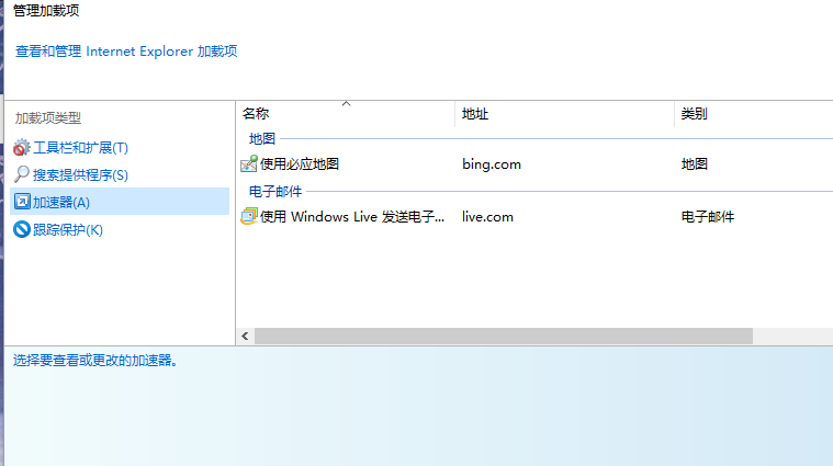 微软bing翻译_ie11添加bing网页翻译加载项 - Microsoft Community
