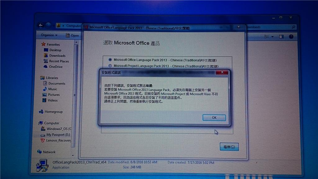 microsoft office 2013 language pack german download free