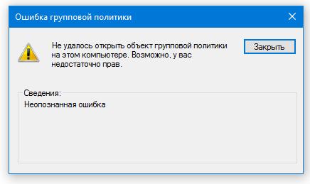 eopen.microsoft.com не работает