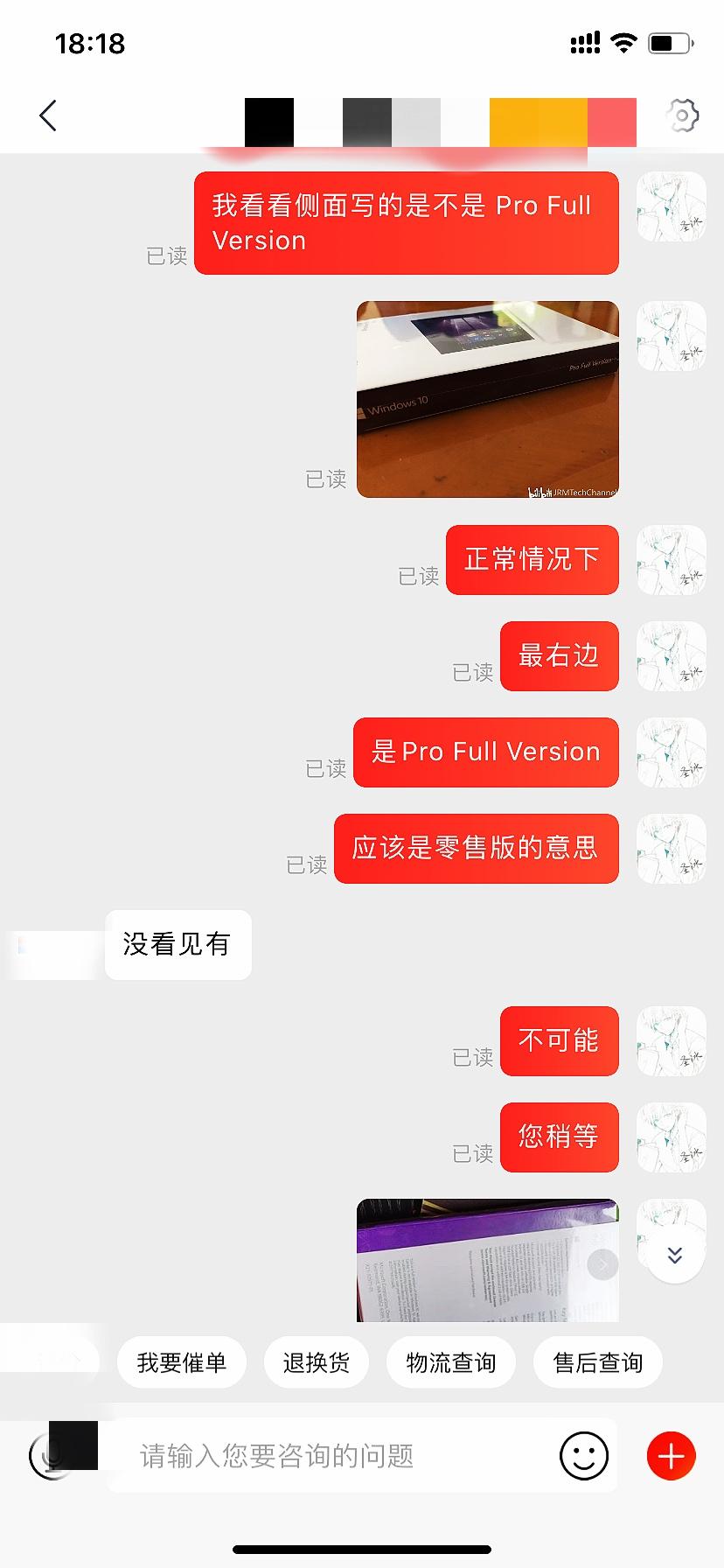 win10 彩 盒 版 ptt