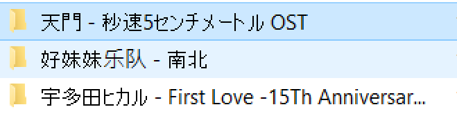 Weird Chinese, Japanese Character Font (File Name and more
