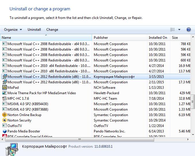 Microsoft Visual C++ 2014
