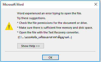 excel not opening from outlook