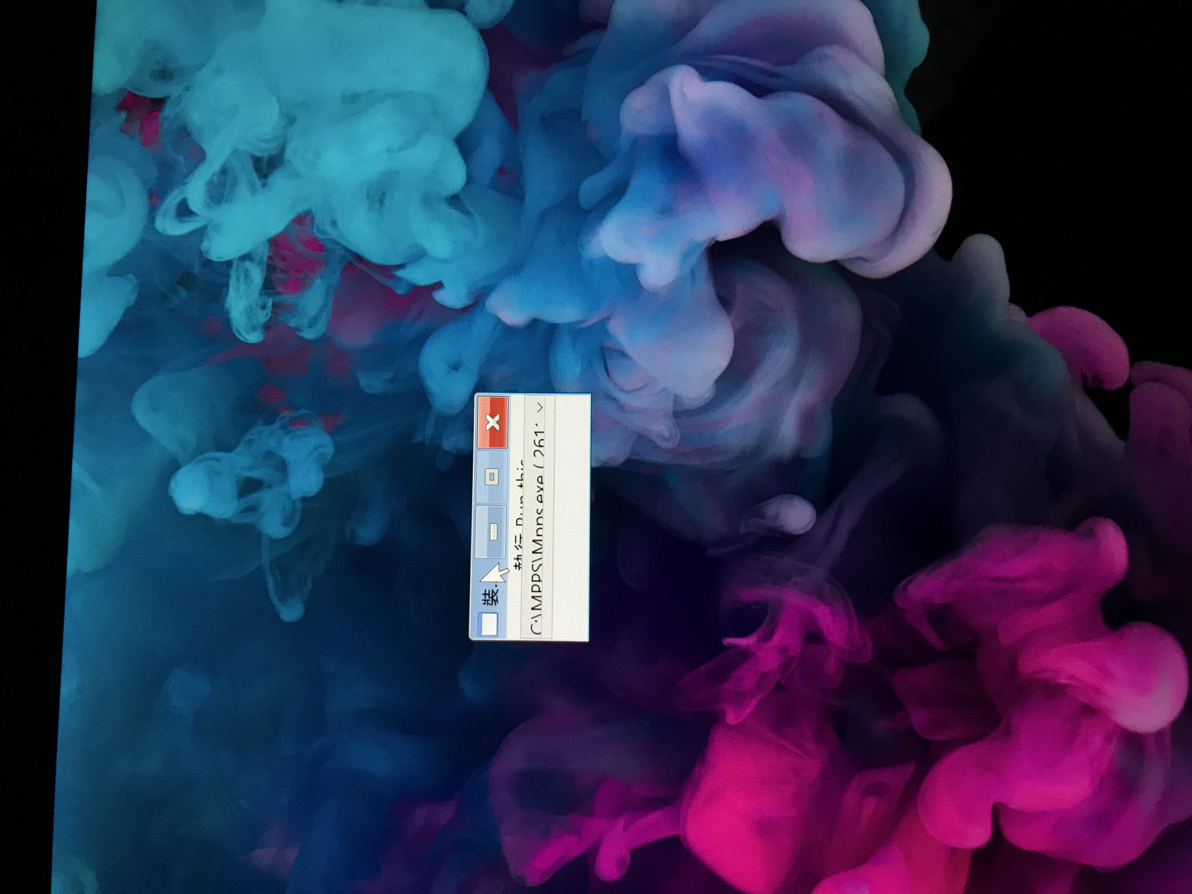 Surface pro 1TB windows 10 offnet manche Programme nicht ganz !!!