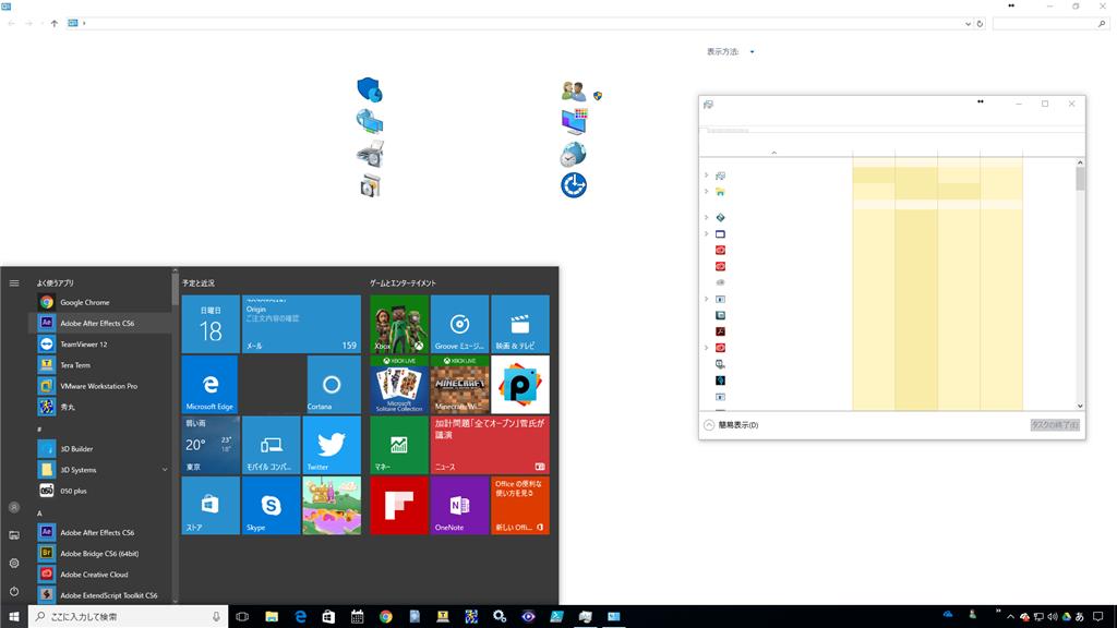 Windows10 文字が表示されない マイクロソフト コミュニティ