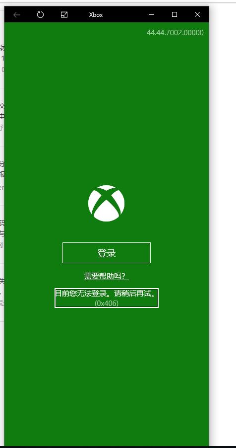 Xbox 0x406 [IMG]