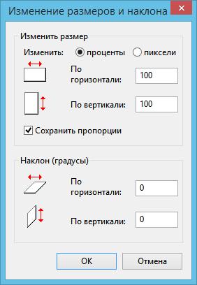Как сделать иконку png фото 949