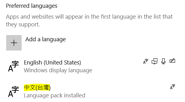 Unable to switch to Chinese Bopomofo language for typing