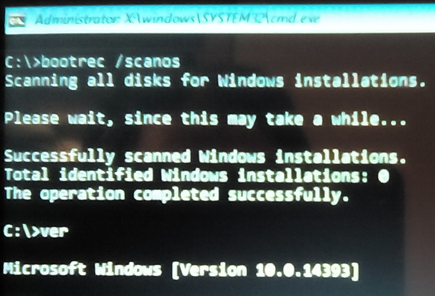 Inaccessible boot device\