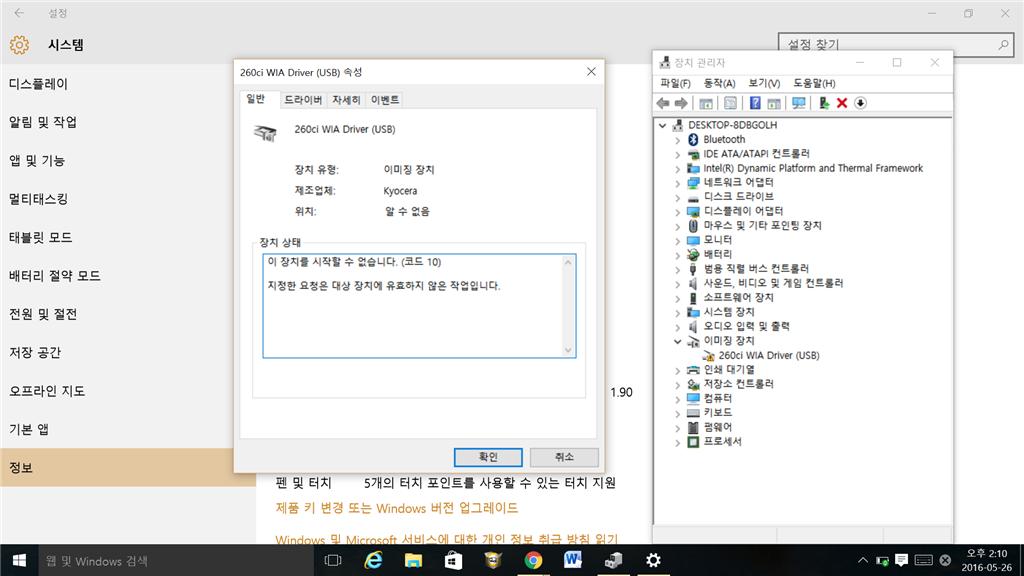 260Ci Wia Driver Windows 10 - xilusfun