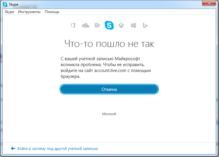 microsoft skype strategy Try microsoft edge a fast and secure browser that's designed for windows 10 no thanks get started this site uses cookies for analytics, personalized content and ads by continuing to browse this site, you agree to this use.