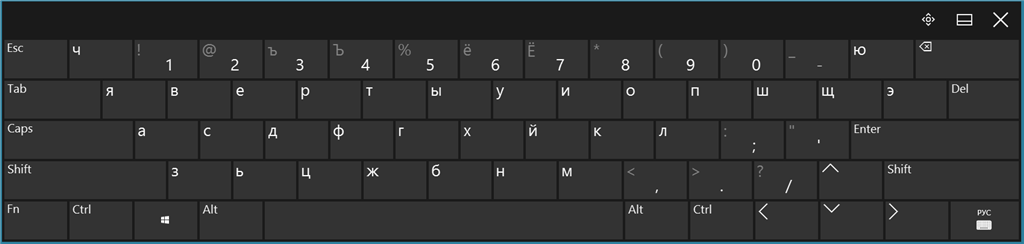 download russian phonetic keyboard
