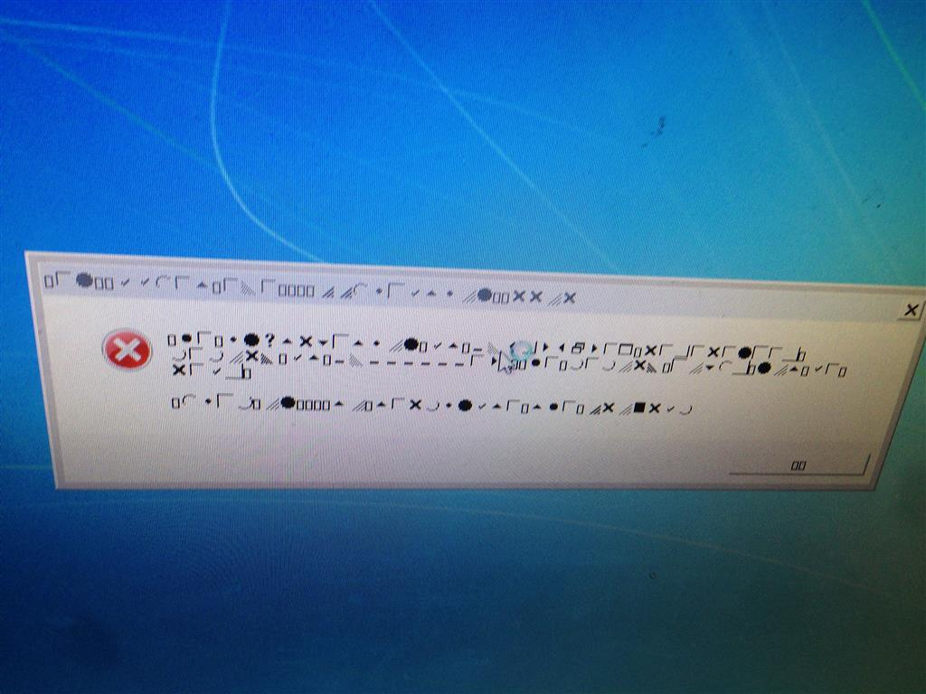 Computer boots up and shows weird characters instead of font image buycottarizona