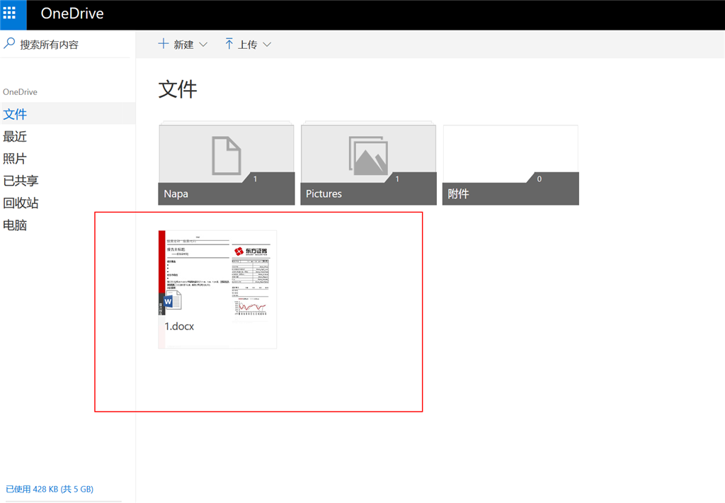 Header/Footer not show in Office Online - Microsoft Community