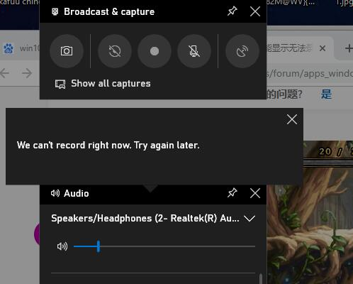 win10 xbox 只能截图 不能录制 [Translate] win10 xbox can only screenshots, can't record [​IMG]