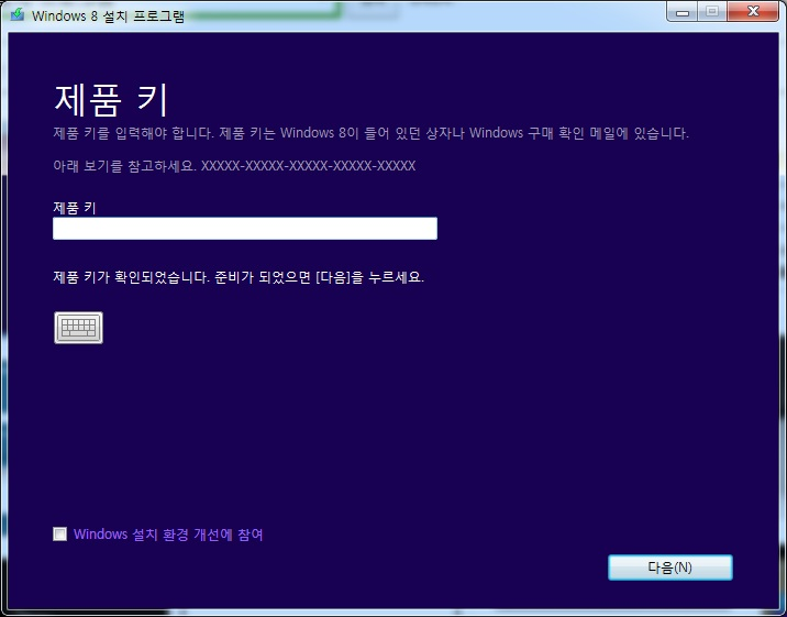 how to install windows 7 service pack 1 from usb