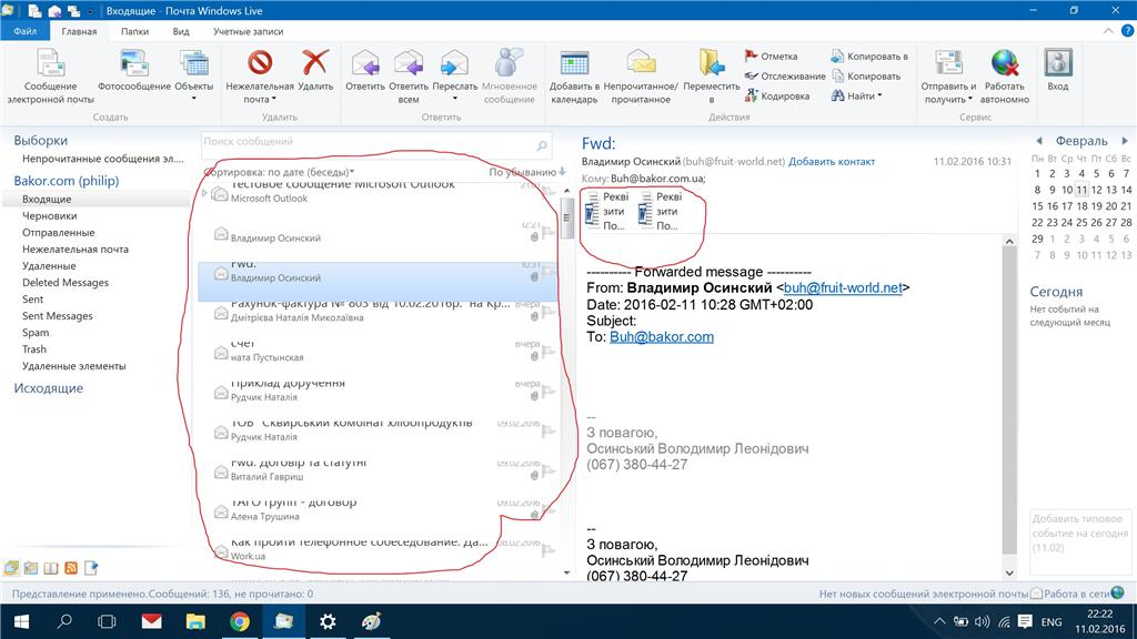 Scailing Problem With Windows Live Mail On Windows 10