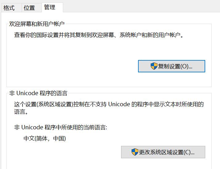 windows10 家庭 版 塈:d�CB
